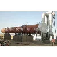 优博干燥HG电镀污泥含铜镍污泥干燥窑技术参数进气温度600℃