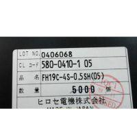 广濑连接器FH19C-45S-0.5SH(05)现货供应 FH19SC-45S-0.5SH(05)