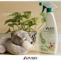 新品 派锐宠物除臭剂杀菌喷剂 杀菌消毒喷雾环境除味剂 500ml