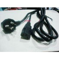 供应国标电源线 机箱/主机电源线 显示器电源线(线外径0.75mm 1.5米)