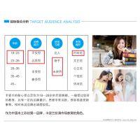 供应汕尾化妆品标志设计,广州CM品牌策划行业第1品牌!