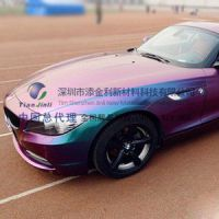 【添金利】供应变色龙颜料 汽车专用级变色龙效果颜料