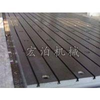 合肥铆焊平板,铸铁焊接平台价格