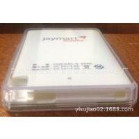 生产厂家批零低价销售名片移动电源水晶盒