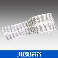 东莞厂家供应可打印空白标签 流水号 条形码等可设计印刷订做