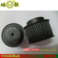 广州3M圆弧齿同步轮