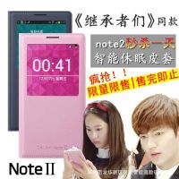 三星note2手机外壳 n7100/7108/N7105保护套翻盖智能开窗休眠韩