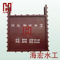 供应厂家销售 海宏PZSM 防腐性好严密封 双向止水铸铁闸门