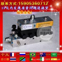 150kw潍柴天然气发电机组燃料计量阀 燃气发电机配件 正品保证