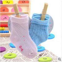 059婴儿网袜纯棉春夏薄棉袜 儿童镂空网眼素色透气宝宝袜子2双装