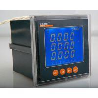 嵌入式安装PZ96L-E4/C三相四线带通讯数显电能表