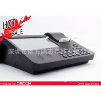 移动电子支付POS机 可打印小票 支持银联刷卡,可打电话。