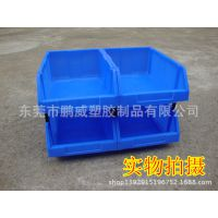 斜口塑料零件盒 组合式零件箱 PE塑胶元件盒 工具箱塑料盒