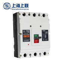 上海上联RIVIM1-800H/3300空气式开关、800A/3P塑壳断路器厂家 交流额定电压1
