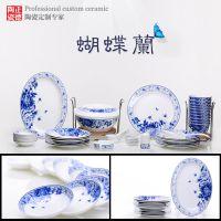 厂家生产陶瓷礼品餐具 定做年终礼品陶瓷餐具