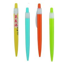 供应广告笔订做|笔海文具(图)|订制广告笔