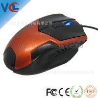 淘多宝 货源 全球电子货源电脑周边产品OEM游戏光电鼠标 游戏鼠标