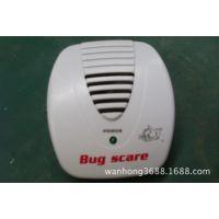 供应居家用品圆形节能驱蚊器/驱蚊器 万弘高效电子驱蚊器