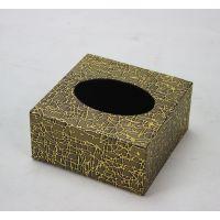 【厂家供应】酒店皮具用品正方形纸巾盒 抽纸盒 可定制LOGO