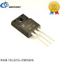 华尔美优势供应 MURF1640CT TO220F 400V/16A 快恢复二极管大芯片
