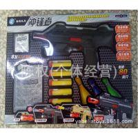 价格实惠 扬楷M05-1冲锋者水弹枪 塑料  保龄球益智玩具 货真价实