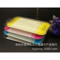五色蓝色水晶盒 通用塑料盒手机壳边框包装盒  单拍不发货