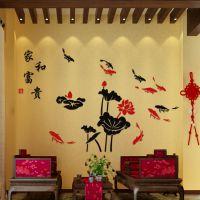琳雅家艺家和富贵亚克力水晶立体墙贴办公室墙贴画亚克力浮雕画