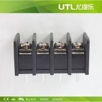 尤提乐直销 BU9.525/HR栅栏式接线端子 铜接线端子 公母接线端子