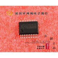 优势:CH340T SSOP20 USB转串口232芯片 原装正品 供样配套服务