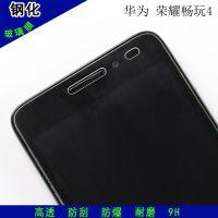 厂家直销华为荣耀畅玩4手机保护膜进口弧边贴膜C8817D钢化玻璃膜