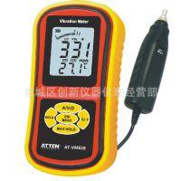 安泰信AT-VM63B分体式测振仪  数字式测振仪 特价