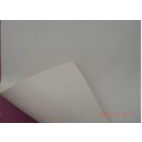 厂家直销-安徽车棚膜布批发/来图-来样加工/膜布免费安装
