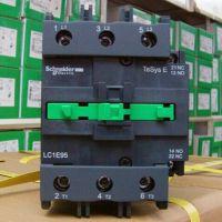 施耐德交流接触器LC1E95 AC220V,380V,110V