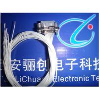 供应专业供应国产J30J-66ZKH矩形连接器厂家直销品质保证