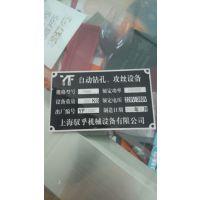 【江西】【铭牌打标刻字加工】的光纤激光打标机