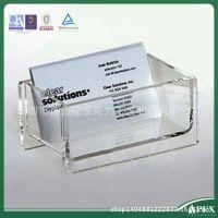 供应厂家直销亚克力名片盒制作 有机玻璃名片盒批发 亚克力名片盒定制