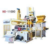 供应福建双压制砖机 双向液压制砖设备 恒兴双向静压砖机15106069965