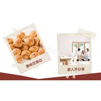 食品进口 上海港口报关土耳其咔咔莎椰蓉饼干 糕点