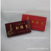 供应批发四大名著红楼梦收藏金条12枚珍藏版