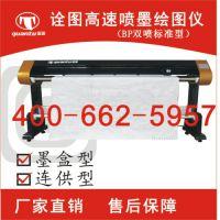 杭州诠图科技厂家直销服装制版设备180喷墨绘图仪唛架机打印机