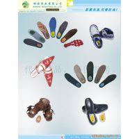 鞋材工厂直销 供应优质低价防震鞋垫油包(一)