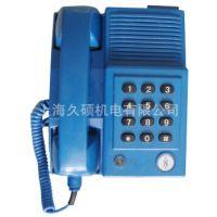 厂家直销:KTH117煤矿用本质安全型选号电话机/电话机