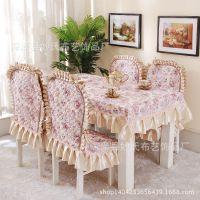欧式家居坐垫 可拆洗餐椅垫 布艺餐桌椅子坐垫椅套/套装