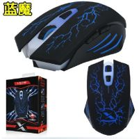 供应极顺蓝魔 高端6D魔兽CF游戏鼠标 背光发光魔法师竞技玩家鼠标