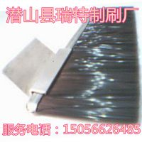厂家供应不锈钢条型毛刷毛刷条条刷旋转门H密封条刷