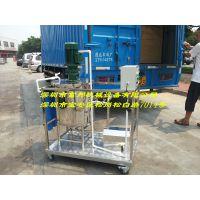 洗发水生产机械设备