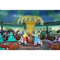 大型公园游艺设施梦幻陀螺厂家、梦幻陀螺价格许昌巨龙游乐