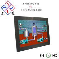 15寸安卓平板电脑/工业一体机/触摸一体机/POS一体机/电容屏平板电脑(PPC-DL150D)