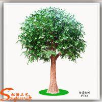 供应玻璃钢材质仿真树 仿真榕树 工程承包中庭观赏人造榕树