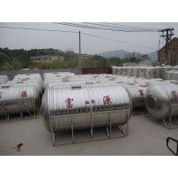 水箱、不锈钢水箱、富泉源不锈钢水箱、广州不锈钢水箱